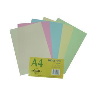 נייר צילום והדפסה צבעוני