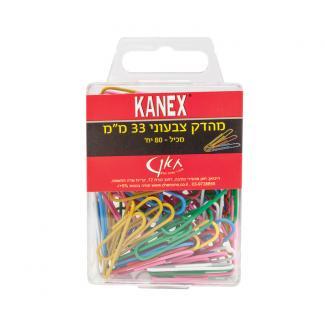 אטבים ניקל מס' 2 צבעוני KANEX