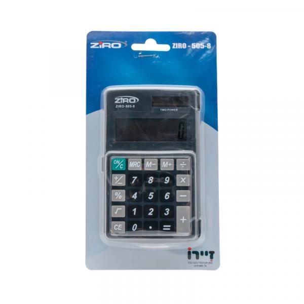 מחשבון כיס BT505-8 ZIRO